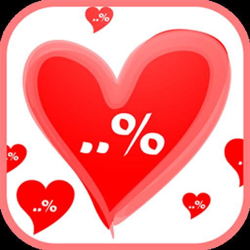 love app - 4