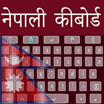 Amazon com: Nepali and English keyboard Easy Typing