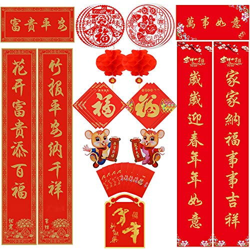 Haojiake Chinese Couplets, Chinese New Year Decoration for 2020 Chinese New Year Spring Festival, Chunlian, Red Lantern, Chinese Fu Sticker, Wall Stickers Poem, Fu Characters, Door Sticker, Red Envelo