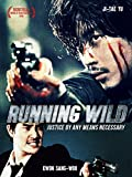 Running Wild (English Subtitled)