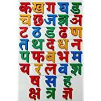 MACMILLAN AQUAFRESH Wooden Puzzle Tray for Kids Hindi Alphabets (Pack of One)