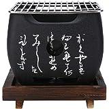 J&A Mini Parrilla de Barbacoa Japonesa, Parrilla de carbón ...