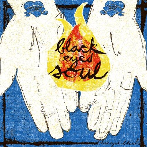 Black Cat Bums [Explicit] - Cat Black Eyed