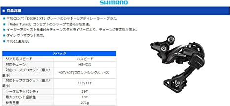 SHIMANO RS400 10//11-SPEED 36H  QUICK RELEASE SILVER REAR HUB