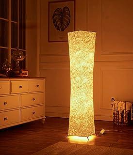 Collection Sirit Rattan Floor Lamp Dark Brown Amazon Co Uk Beauty