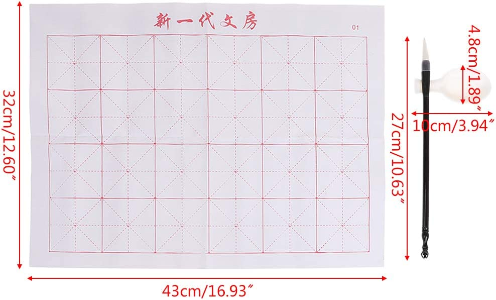 Cher9 3s//set Reusable Magic Water Writing Cloth Brush Gridded Fabric Mat Chinese Calligraphy Practice Practicing No Ink