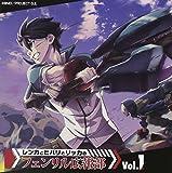 RADIO CD GOD EATER RENKA TO HIBARI TO RIKKA NO FENRIL KOUHOUBU VOL. 1(+CD-ROM)