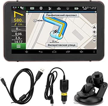 Auto Navigator Tragbarer Gps Navigator Systemplan Multi Funktions Touchscreen Player Auto