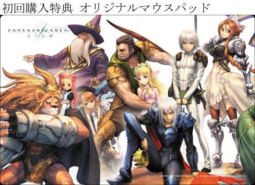 Fantasy Earth Zero Armed Edition