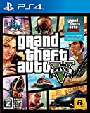 "PS4 Grand Theft Auto V Cero Rating ""Z"" (Japan Import)"