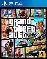 グランド・セフト・オートV 【CEROレーティング「Z」】 (「特典」タイガーシャークマネーカード(「GTAオンライン」マネー$20万)DLCのプロダクトコード 同梱) [PlayStation4]