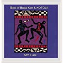 Best of Babá Ken Okulolo & Kotoja