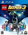 LEGO (R) バットマン3 ザ・ゲーム ゴッサムから宇宙への商品画像