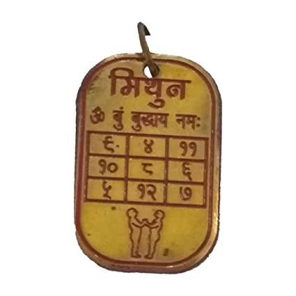 Ratnatraya Energized Mithun(Gemini) Budh Yantra Sun Sign Pendant for  Protection Mercury Doshas & Anxiety