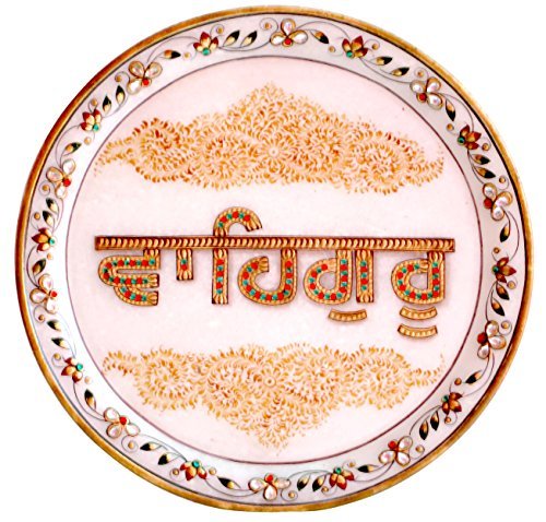 Wahe Guru, Painting of Sikh Religious Word on Marble Plate Round, a Spritual and Religious Decorative Item for Home Decor and Religious Purpose by HandicraftStore