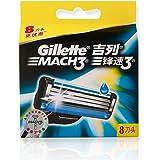 Gillette吉列剃须刀 锋速3经典