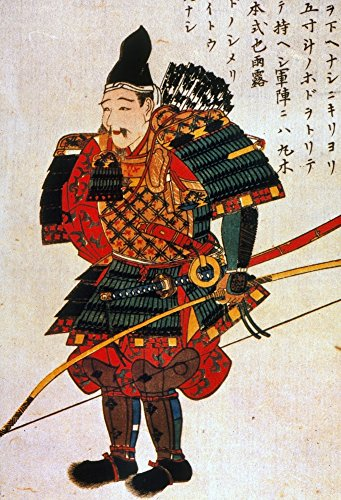 (Japan Samurai In Armor Njapanese Samurai In O Yoroi Armor Of Heian Period 8Th-12Th Centuries Contemporary Japanese Print Poster Print by (18 x 24))