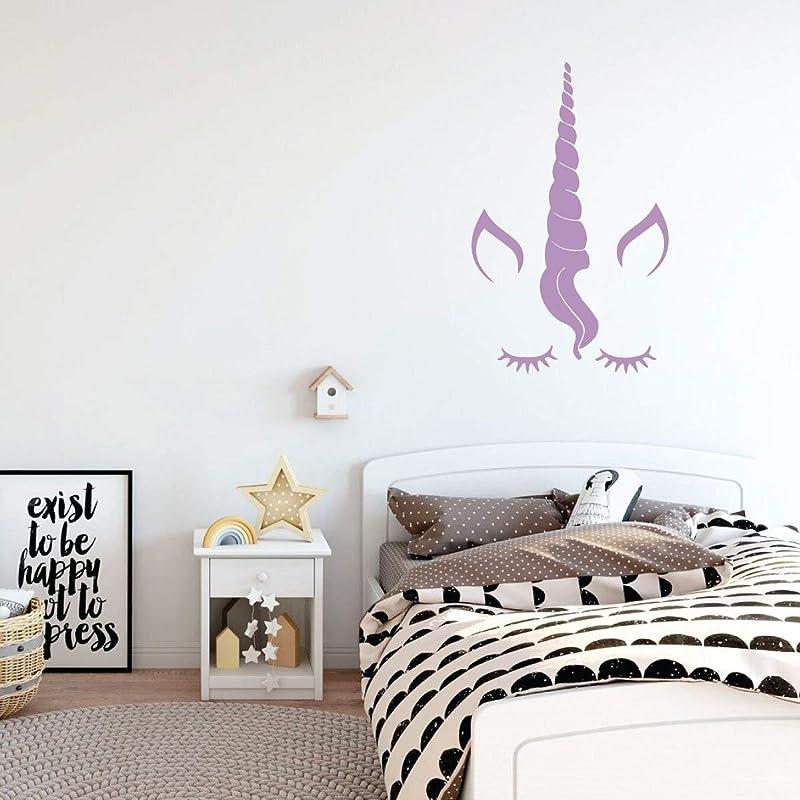 Unicorn Always Be A Unicorn Girls Boys Bedroom Wall Vinyl Decal Sticker V383