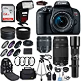 Canon EOS Rebel T7i DSLR Camera + Canon 18-55mm IS STM Lens + Canon 75-300mm Lens & 500mm f/8.0 Lens + 0.43 WideAngle Lens + 2.2 Telephoto Lens + Macro Close-ups + Accessories (Holiday Special Kit)