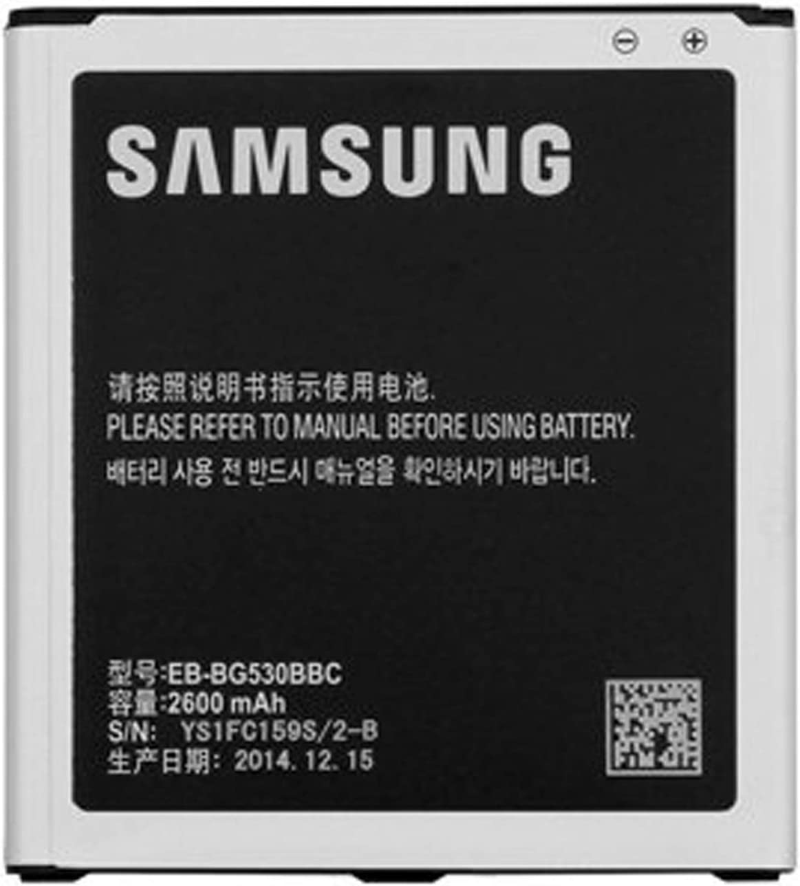 Samsung EB-BG530BBE Batt New Bulk 2600 mAh Galaxy Grand Prime
