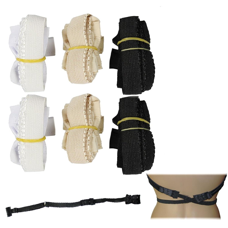 COM-FOUR® BH-Verlängerung für rückenfreie Kleider, Shirts, Blusen, Tops - Schwarz, Weiß, Beige (6 Stück)
