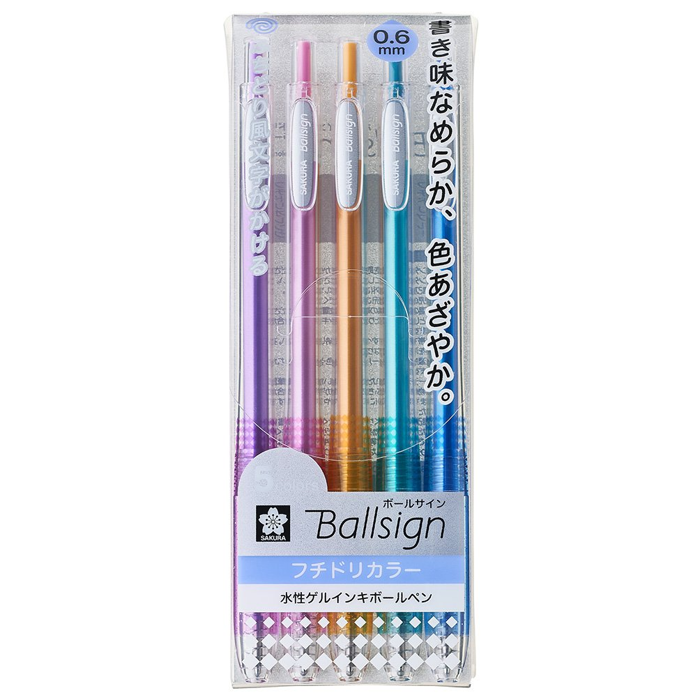Sakura Knock Gel-Kugelschreiber Rosa B00U21GC36 | Vorzügliche Verarbeitung