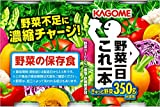 Kagome vegetables the 1st this one 6 cans pack (190gX6 cans) X5 pack