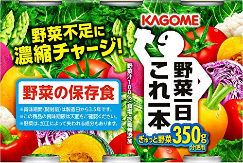 Kagome vegetables the 1st this one 6 cans pack (190gX6 cans) X5 pack by Vegetables the 1st this single / full
