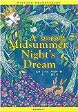 夏の夜の夢 A Midsummer Night's Dream(英語・日本語CD付き) (Get on target)