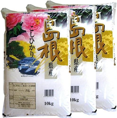 【白米】令和元産 島根県産コシヒカリ30kg(10kg×3)