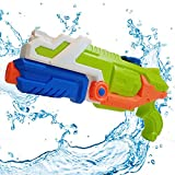 Water Gun 2000CC Moisture Capacity Party&Outdoor Activity Water Fun Blaster 6-8m Range by ZoeZ(up 8 years old)