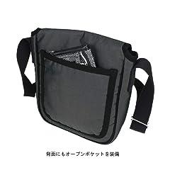 Tonic Shoulder Bag 891-05341: Black
