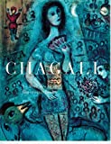 img - for Marc Chagall: The Illustrated Books book / textbook / text book