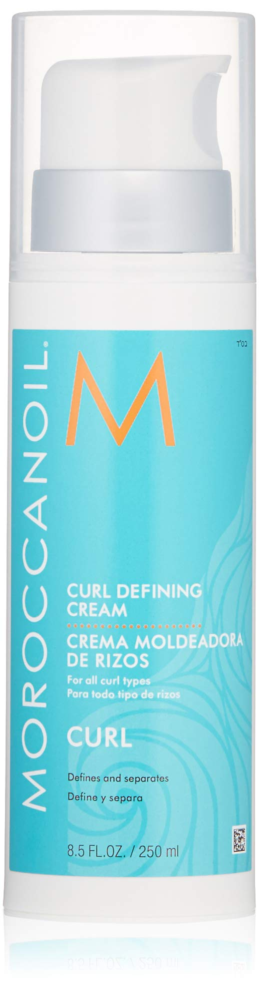 Moroccanoil Curl Defining Cream, 8.5 Fl. Oz. by MOROCCANOIL (Image #1)