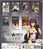 GHOST IN THE SHELL : STAND ALONE COMPLEX SEASON 1-2 - COMPLETE TV SERIES DVD BOX SET ( 1-62 EPISODES + MOVIE)