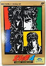 Hokuto no Ken 4 (Fist of the North Star), Famicom Japanese NES Import