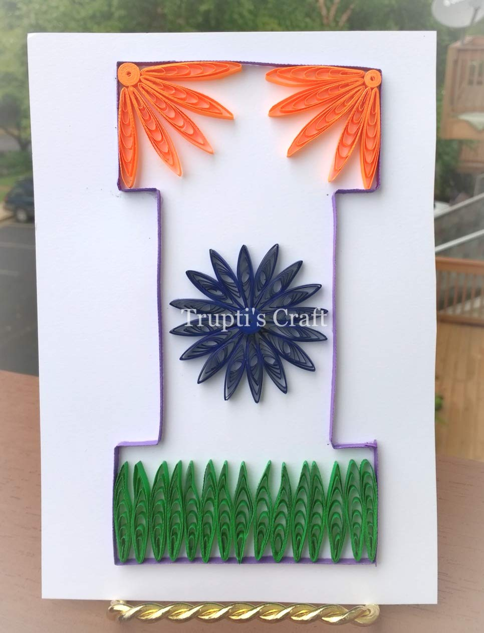 Paper Quilling Monogram 'I' Wall Frame/Wall Hanging/Home Decor/Gift / Children Room Decor/Monogram / Paper Quilling Gift
