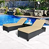 Cloud Mountain 3 PC Outdoor Rattan Chaise Lounges Chair Patio PE Wicker Rattan Sofa Furniture Adjustable Garden Pool Lounge Chairs and Table, Khaki Cushions Black Rattan