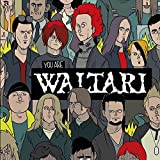 We Are Waltari