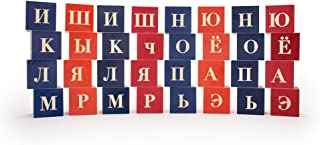 product image for Uncle Goose Russian Blocks - Made in The USA