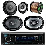 Kenwood Car CD MP3 Receiver with Bluetooth AM/FM Radio Player Bundle 2 6x9 Speakers, 2 6.5 Inch Speakers, Enrock 50 Ft 16g Speaker Wire (Built in Amp)