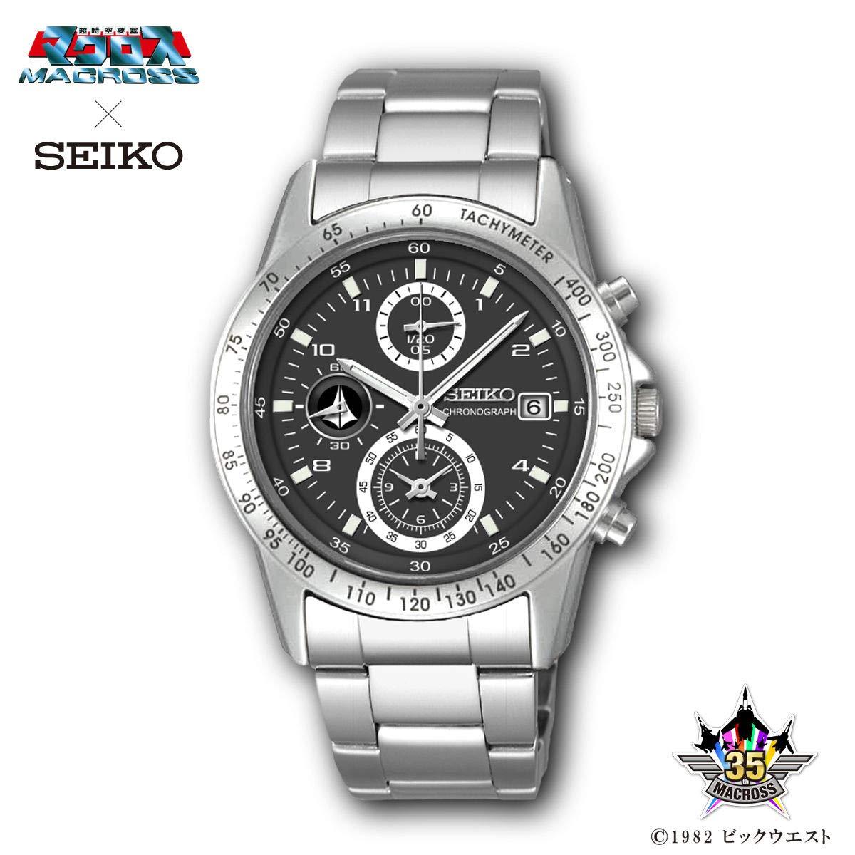 超時空要塞マクロス × × SEIKO SEIKO 地球統合軍モデル 35周年記念ウォッチ【プレミアムバンダイ限定 B07N3TX8MH】 B07N3TX8MH, ジュエリープラス+:8bf04f61 --- smtp2.mindreadersgroup.com