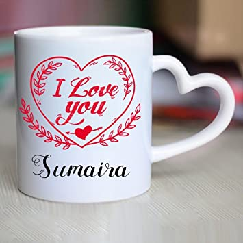 sumaira name love