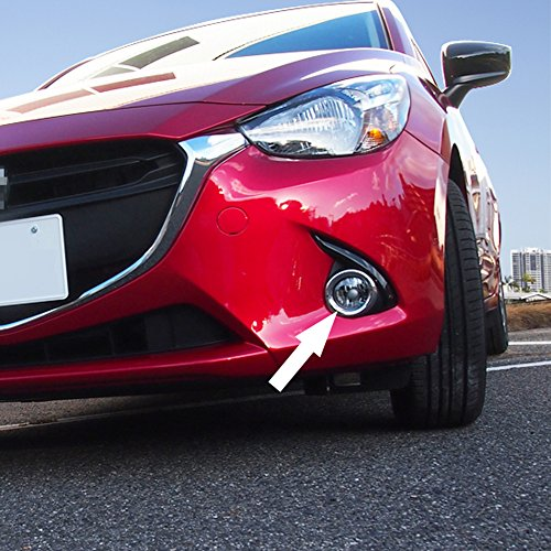 Generic Fit For Mazda 2 DEMIO 2015 2016 Chrome Front Fog Lig