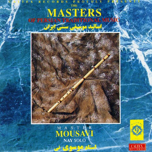Persian Traditional Music - 9