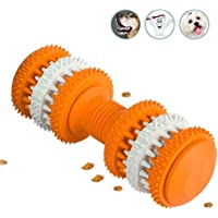 15cm (L) Dog Chew Toys Soft Natural Health Big Rubber Treat Bones Teething Chew Puzzle Training Dumbbell Teeth Clean
