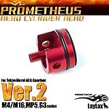 [PROMETHEUS]エアロシリンダーヘッド Ver2