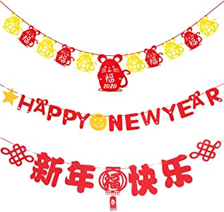 Amazon.com: Chinese New Year Decorations Chinese Happy New ...