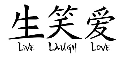 Home, Furniture & DIY Live Laugh Love Chinese symboles wall decal Wall Decals & Stickers