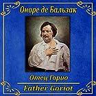 Otec Gorio Audiobook by Honoré de Balzac Narrated by Ivan Kalinin